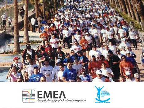 Συμμετοχή στον Μαραθώνιο Λεμεσού 2014