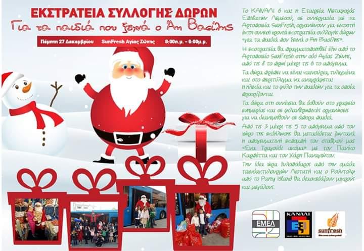 FB_IMG_1545393321830